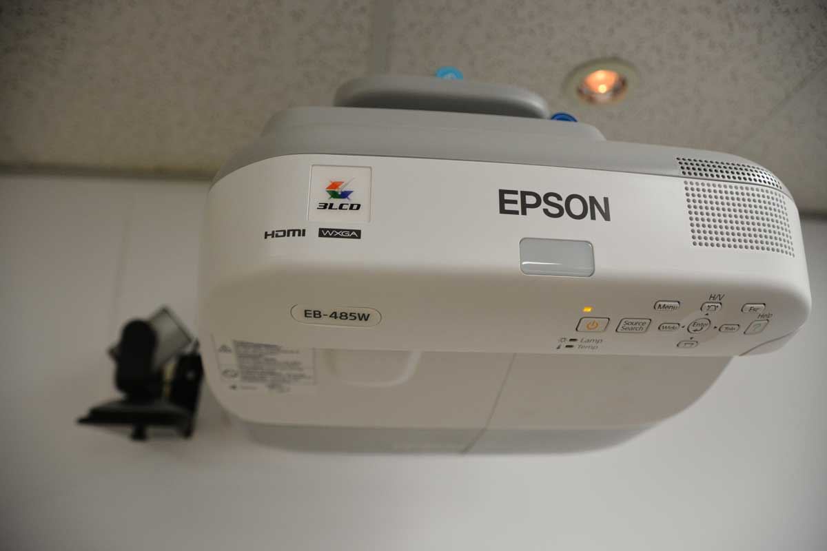 Department of Human Services – Epson short throw projector with projection grade white board.